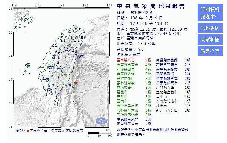 今天傍晚發生有感地震。圖/取自氣象局