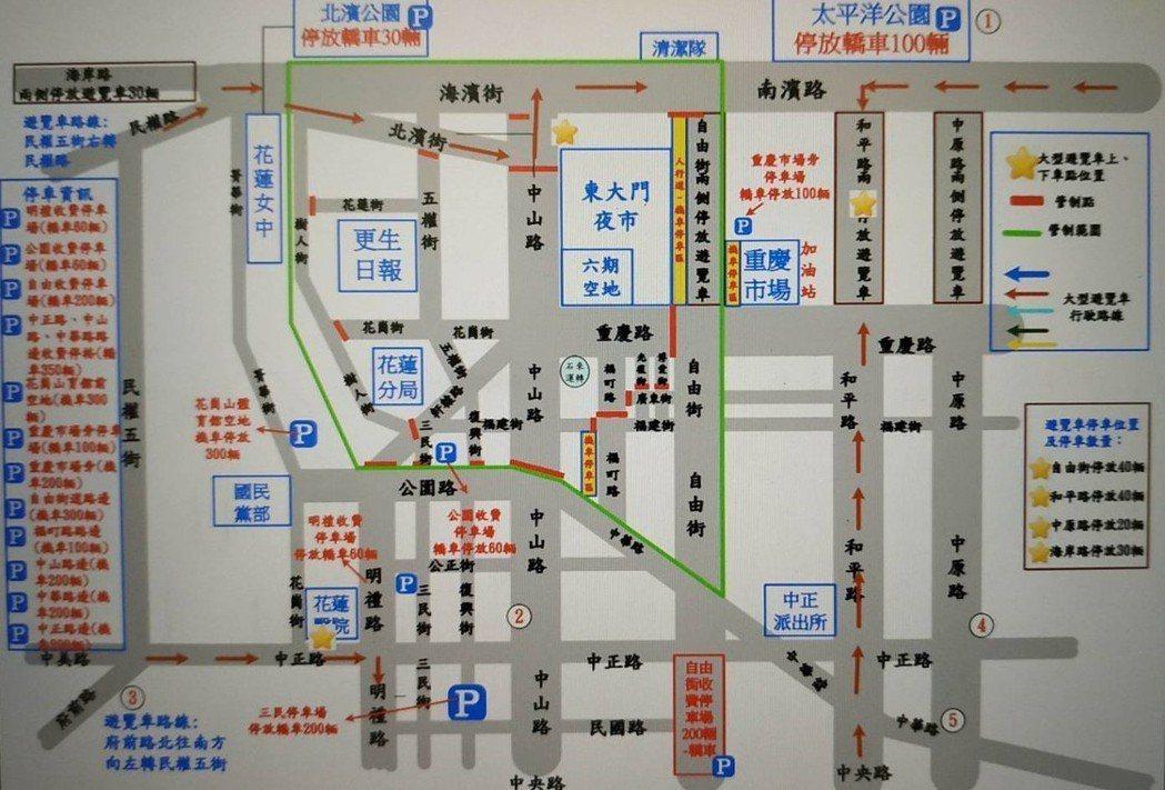 6月8日活動當天交通管制圖。 圖/警方提供