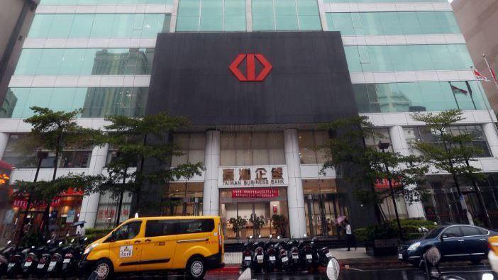 台企銀大樓。 報系資料照