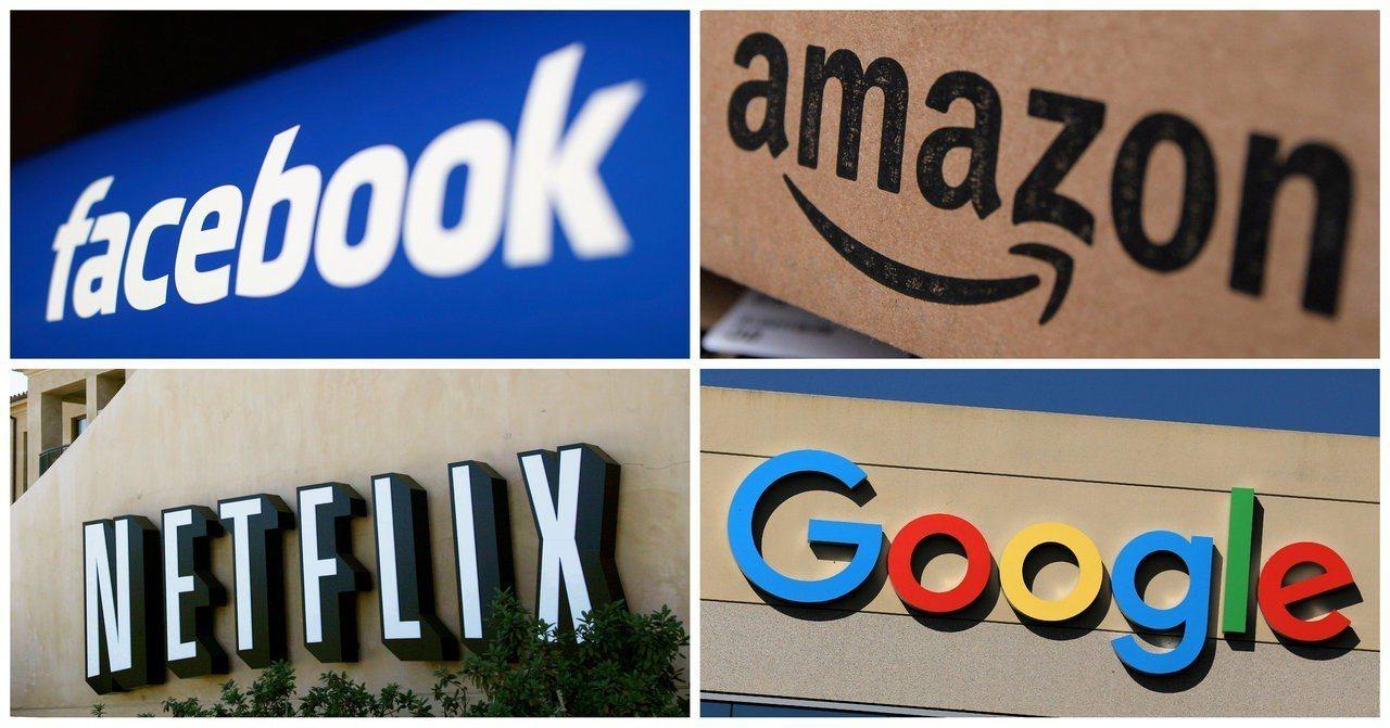 市場盛傳美國政府將對尖牙股四大巨頭臉書、亞馬遜、蘋果、谷歌展開反壟斷調查,台股相...