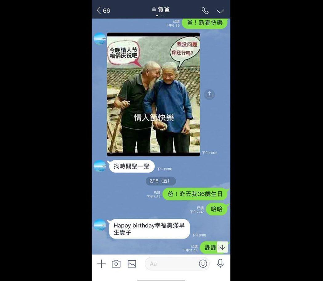 圖/擷自weiboinstagram。