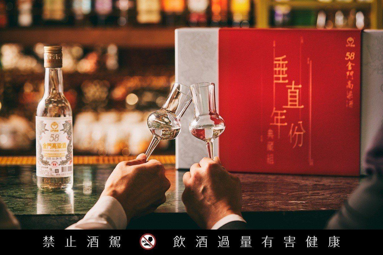 圖/黑松提供 ※ 提醒您:禁止酒駕 飲酒過量有礙健康