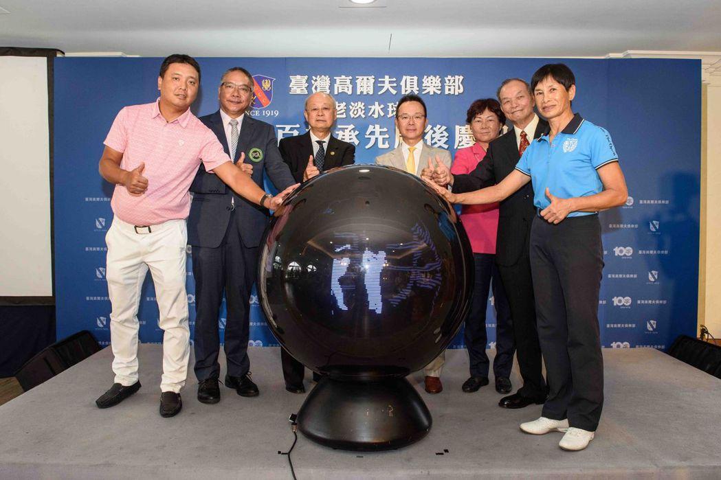 歡慶老淡水球場100歲。與會貴賓包括老淡水職業球員呂偉智(左起)、台灣PGA理事...