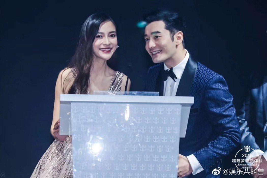 Angelababy罕見與老公合體。圖/擷自weibo。