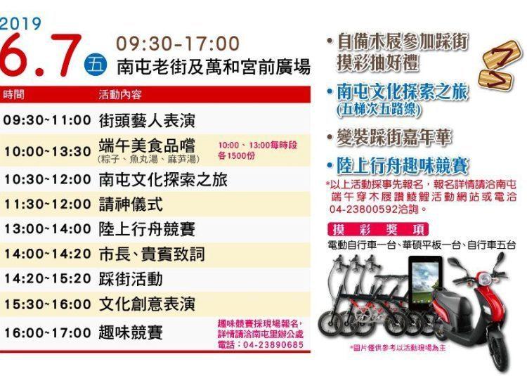 圖/活動官網