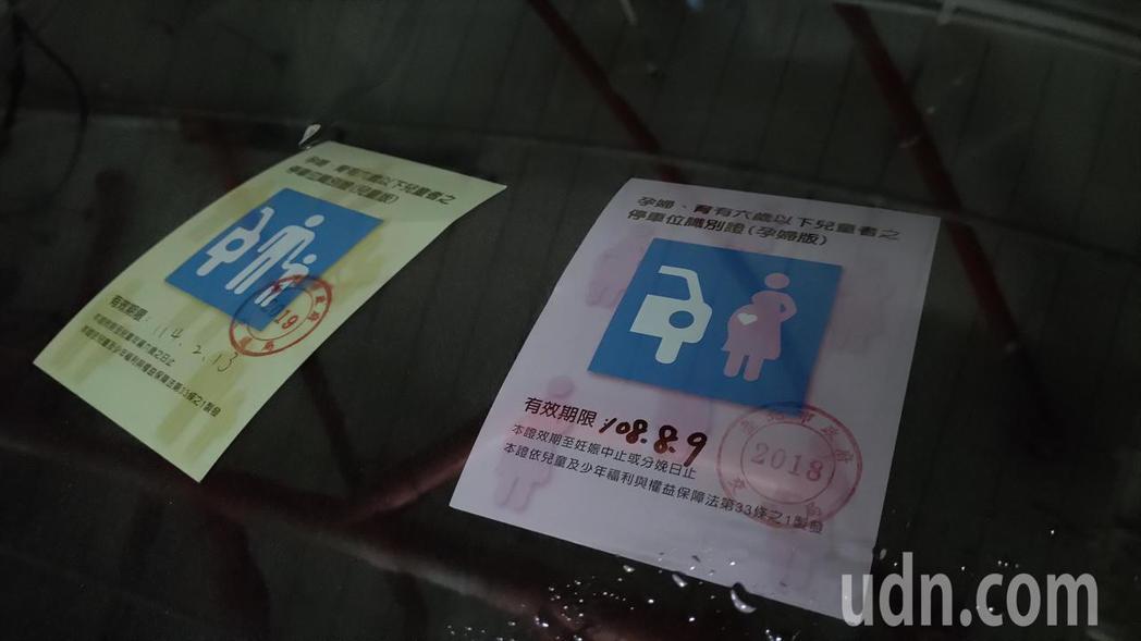 停車放上識別証。記者董俞佳/攝影