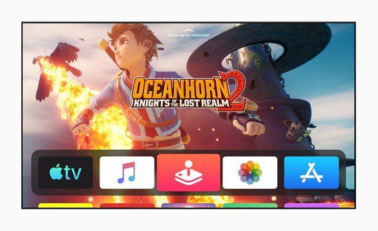 Apple Arcade遊戲訂閱服務也將可以在Apple TV上操作遊玩。圖/蘋...
