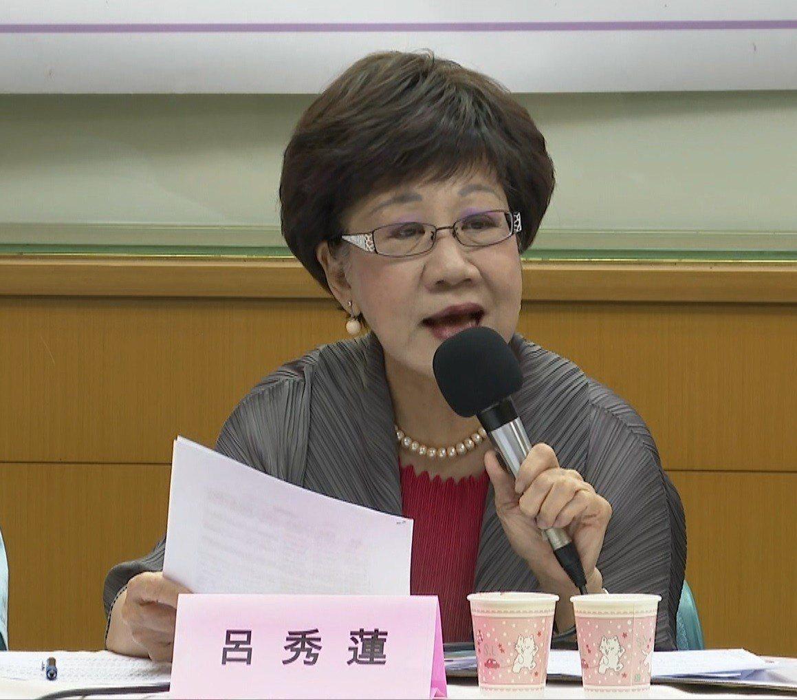 前副總統呂秀蓮呼籲民進黨不要把公投投票變成難上加難,變成「鐵籠公投」,也不該「打...