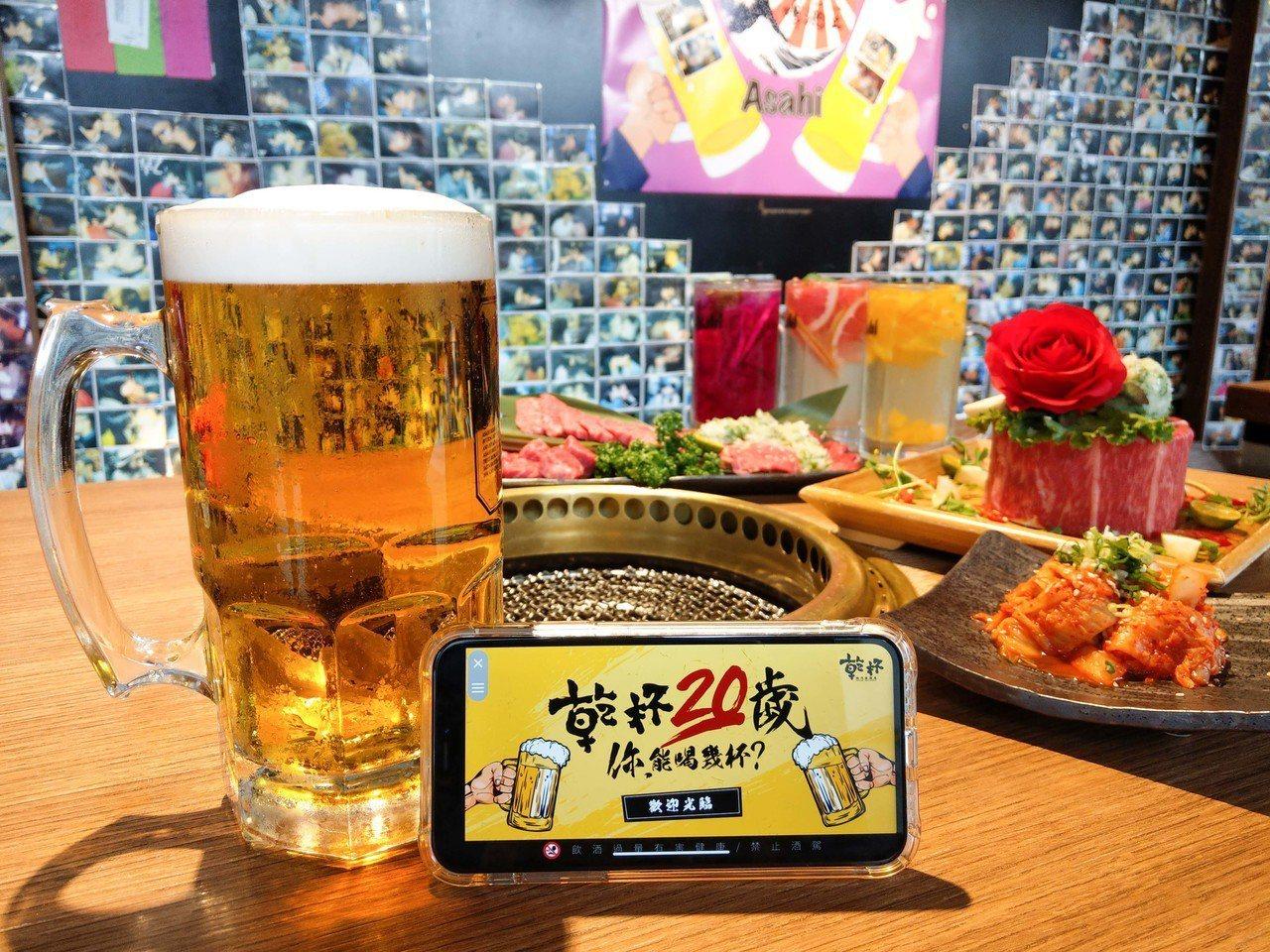 男性顧客可透過手機遊戲,將啤酒升級成為1000ml的巨無霸啤酒。圖/乾杯提供