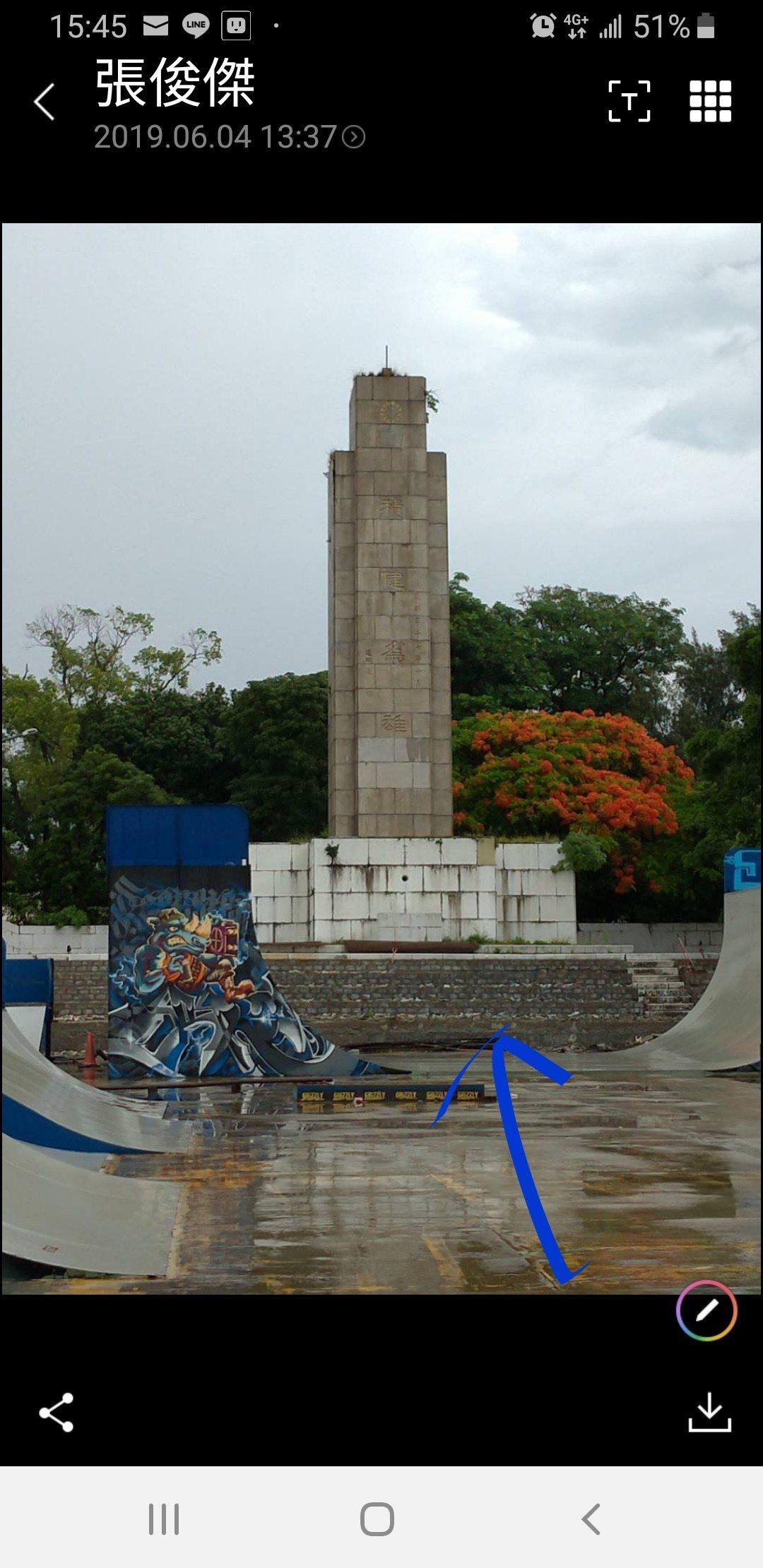 台南日治時期忠靈塔居然要拆了? 市府:只拆樓梯