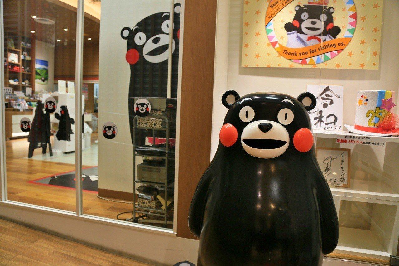 熊本熊部長辦公室到今年4月底為止已經有250萬人次造訪。記者魏妤庭/攝影