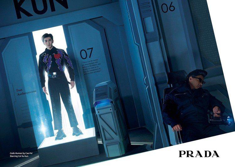 《人類幾乎》特別企劃,是Prada第一次為華人市場所打造的獨家形象廣告。圖/Pr...