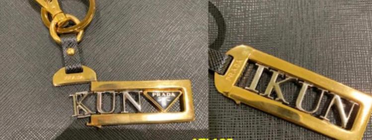 不少粉絲選用蔡徐坤英文名字「KUN」來訂製Prada字母吊飾,在大陸許多店已經賣...