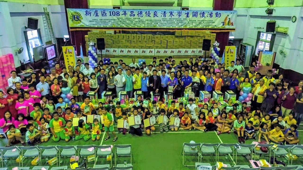 「關懷品德優良清寒學生」活動新屋區有15所學校120位學生受惠。圖/永安國中提供