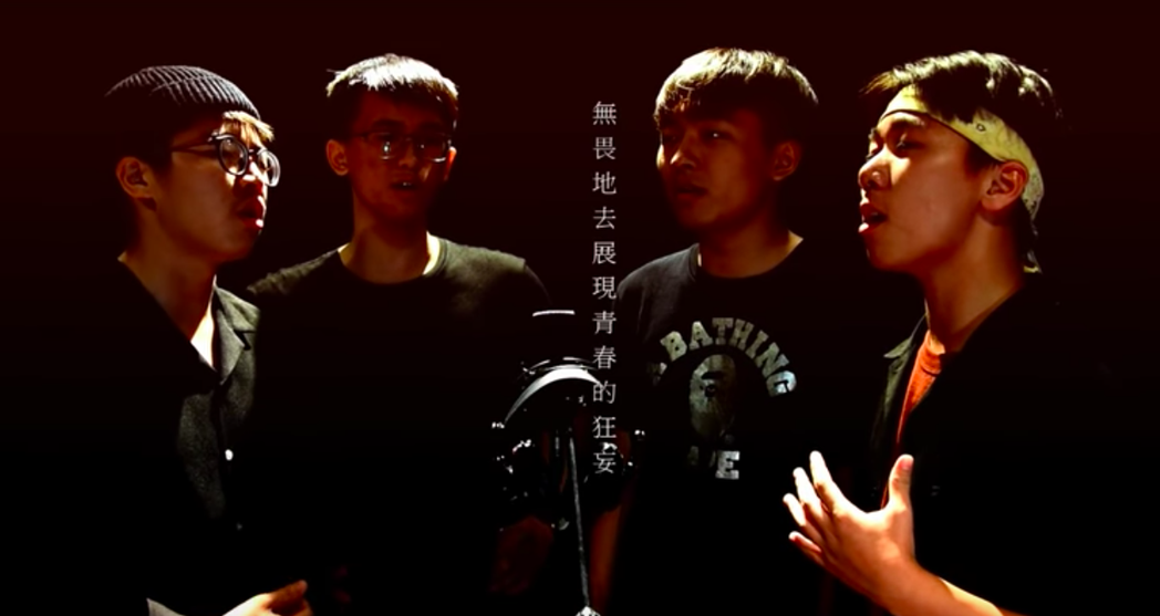 嘉義高中今年應屆學生自發創作畢業歌「循著那道光」,歌詞勵志,錄音室版MV放上Yo...