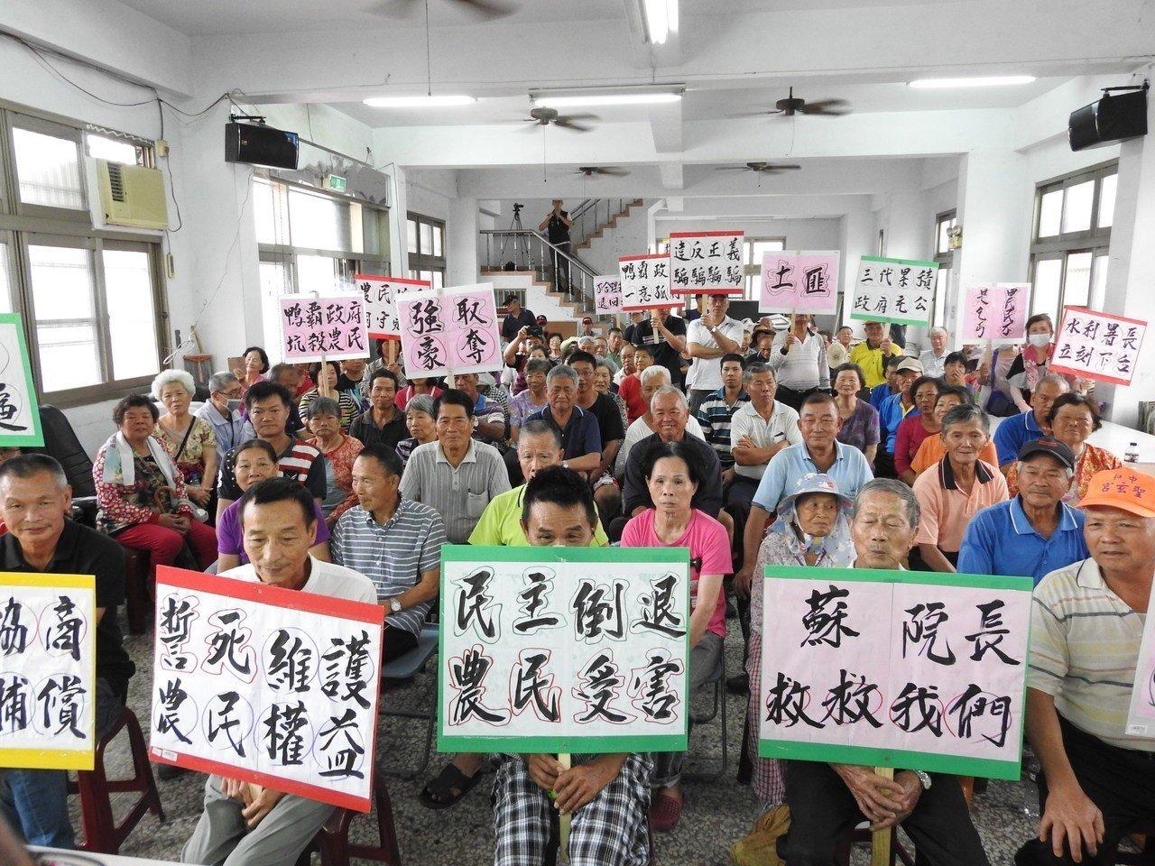 鳥嘴潭公有地救濟金發放 農民抗議補償過低嗆拒領