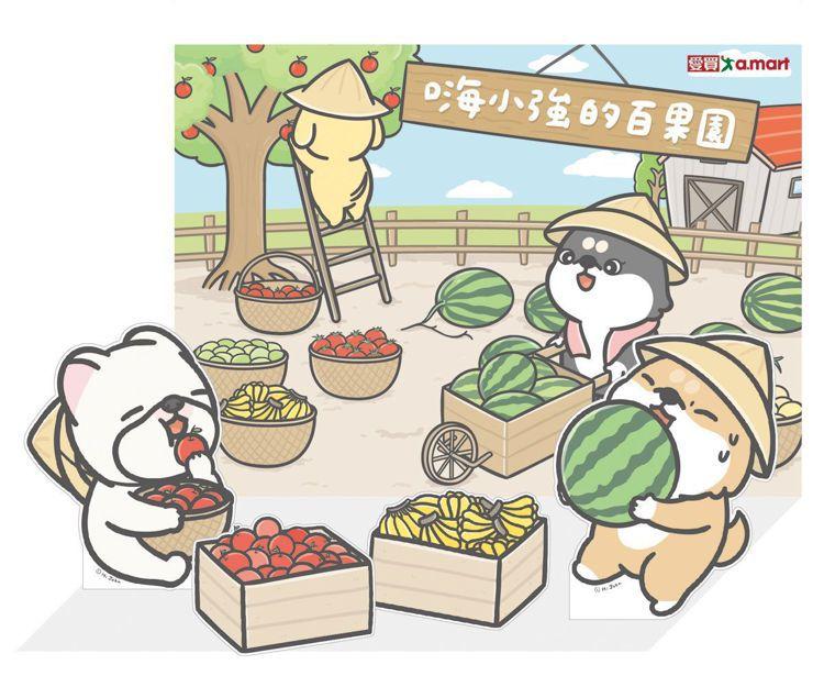 愛買首度與台灣LINE貼圖暢銷畫家「嗨小強」、「大頭兒」合作,在賣場內設主題專區...
