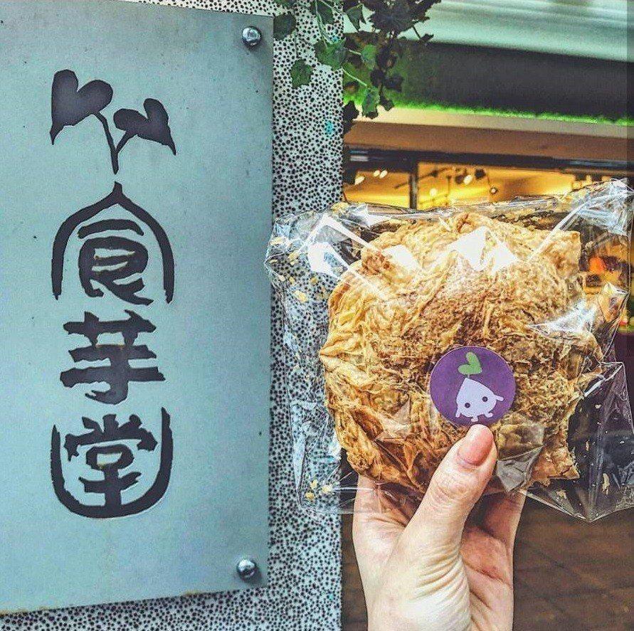 「食芋堂」泡芙獲得許多IG網友推薦。圖/IG @nora.chou提供