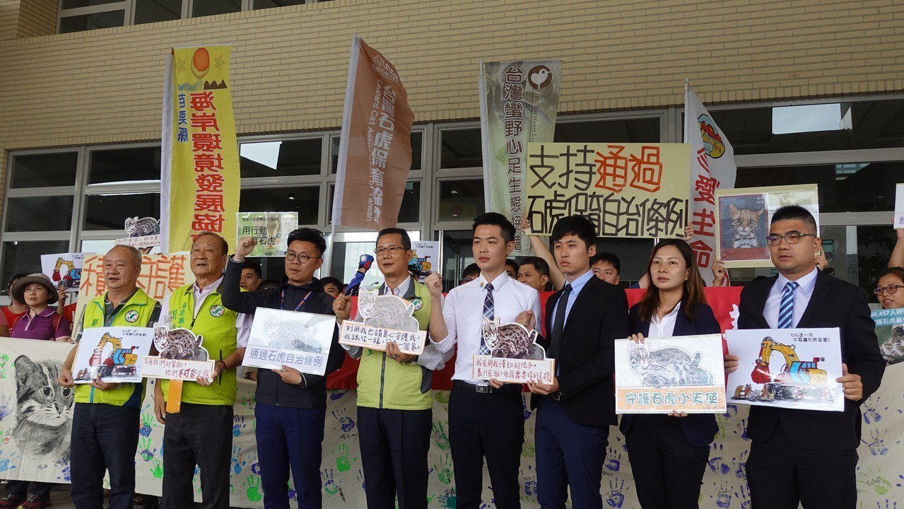 支持石虎保育自治條例議員們,黎煥強(左起)、陳品安、曾玟學、宋國鼎、羅貴星、陳光...