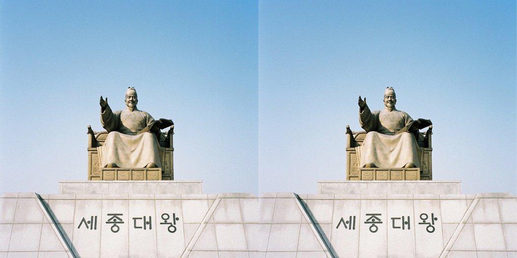 設計韓語字母的世宗大王
