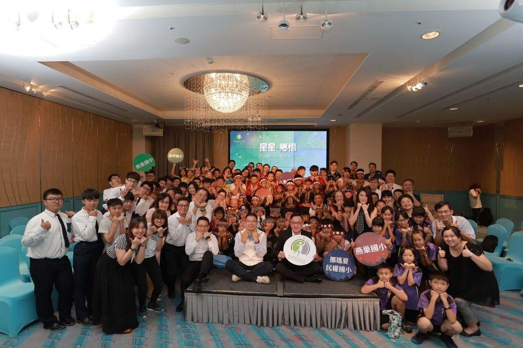 清景麟教育基金會在漢來飯店舉辦「星星鄉惜」偏鄉6校共享音樂會。 高美館/提供