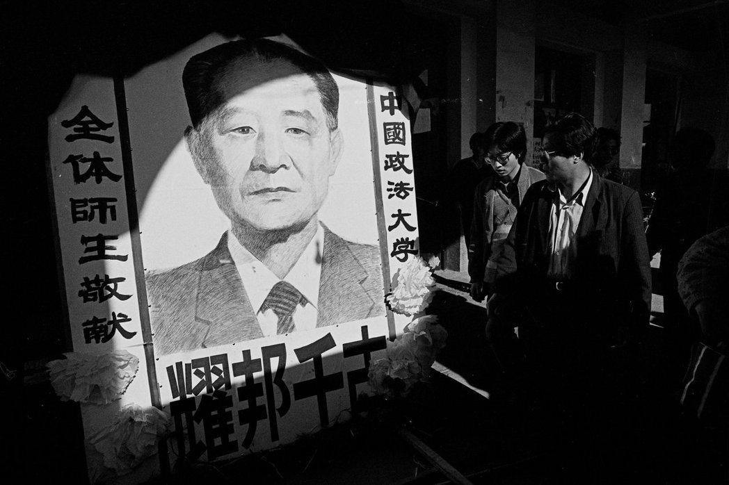 八九民運起於學生們哀悼、讚揚被視為「改革派」的胡耀邦,同時要求加速中國的民主腳步。 圖/謝三泰攝影、允晨提供