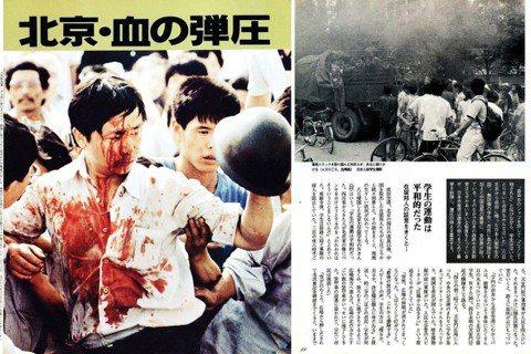全世界都透過媒體目擊了六四慘劇。這讓許多日本左翼人士不得不承認——中國共產黨,真...