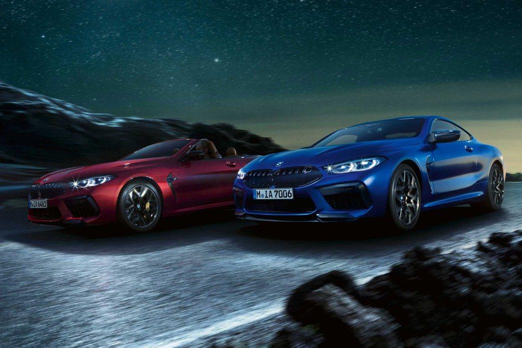 全新BMW M8 Coupe/Convertible將在六月底於慕尼黑舉辦的「#...