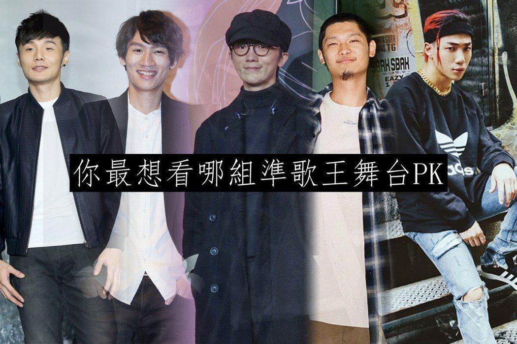李榮浩、柯智棠、謝震廷、Leo王、ØZI歌王爭霸戰。圖/報系資料照、擷自臉書