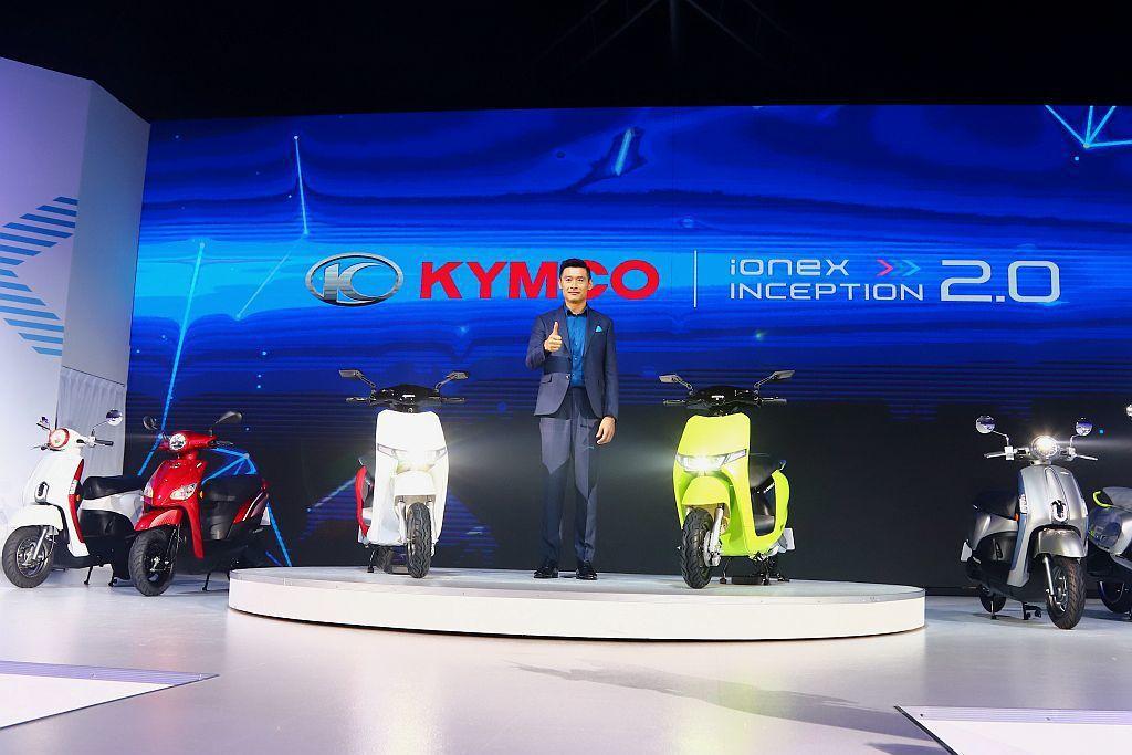 光陽實業成立55周年廠慶,不僅發表Ionex車能網2.0,也帶來多款新車。 記者...