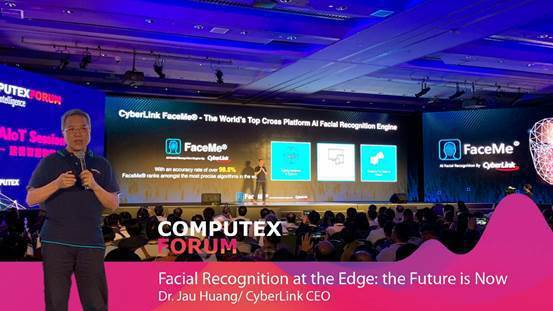 訊連科技黃肇雄執行長於COMPUTEX FORUM進行演說,分享AI臉部辨識於邊...
