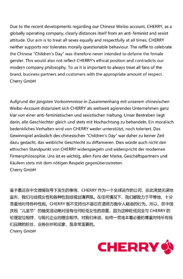 CHERRY總部發表聲明/圖片截自微博