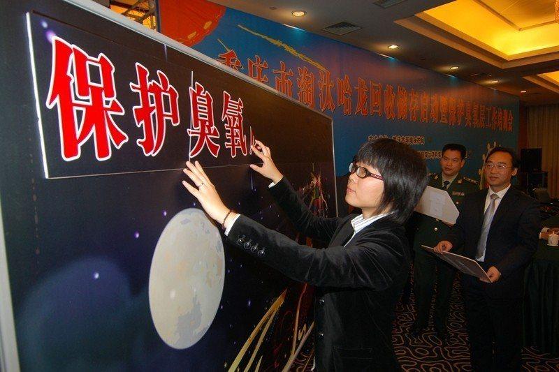 中國重慶曾於2010年宣布回收及淘汰會破壞臭氧層的海龍(HALON)滅火器。 圖/新華社