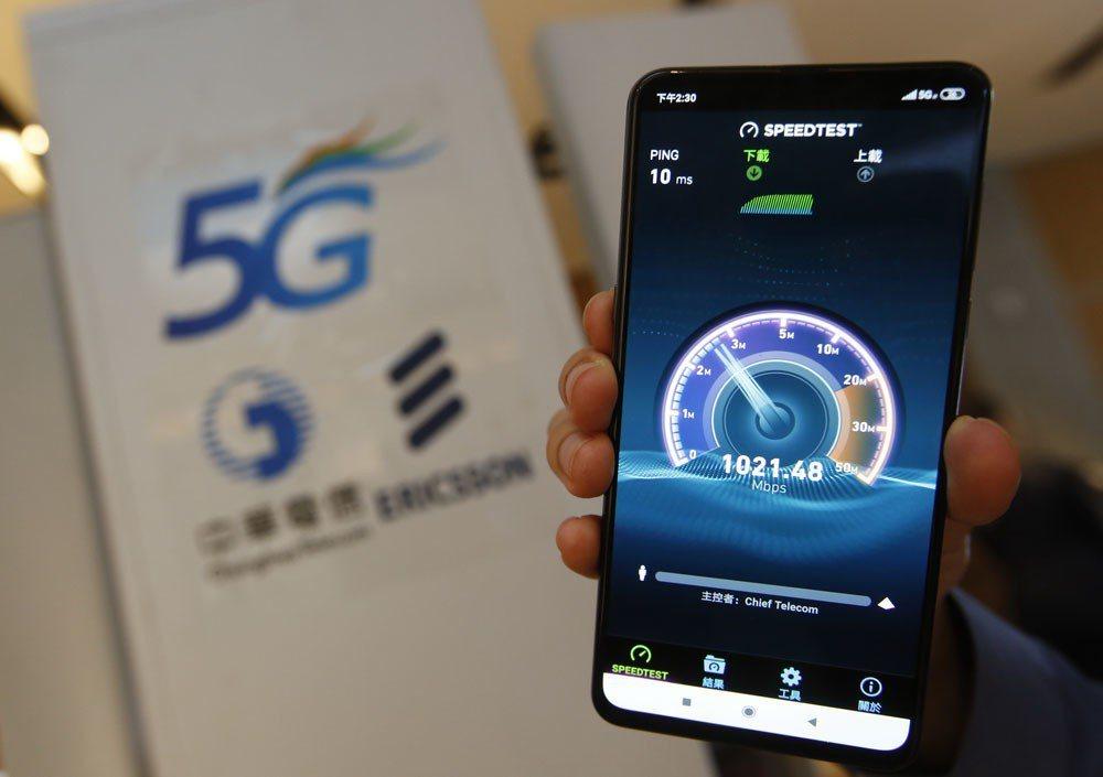 先進的5G技術,不見得能讓電信營運商獲利更好。攝影/郭晉瑋