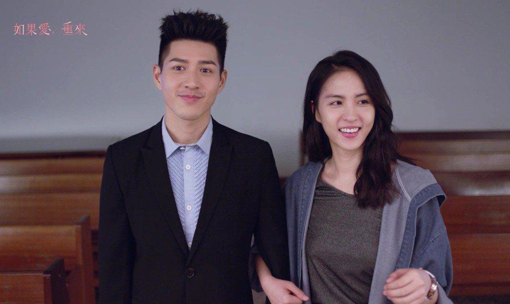 魏蔓(右)、吳岳擎場勘婚禮。圖/歐銻銻娛樂提供
