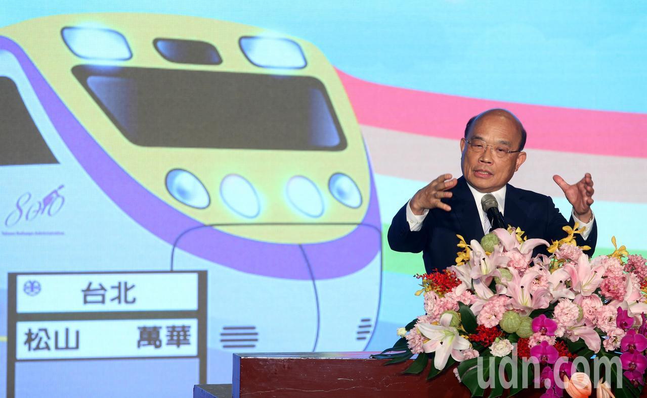 台鐵今天舉行108年鐵路節周年慶祝大會,行政院長蘇貞昌致詞,要求台鐵先顧好本業。...