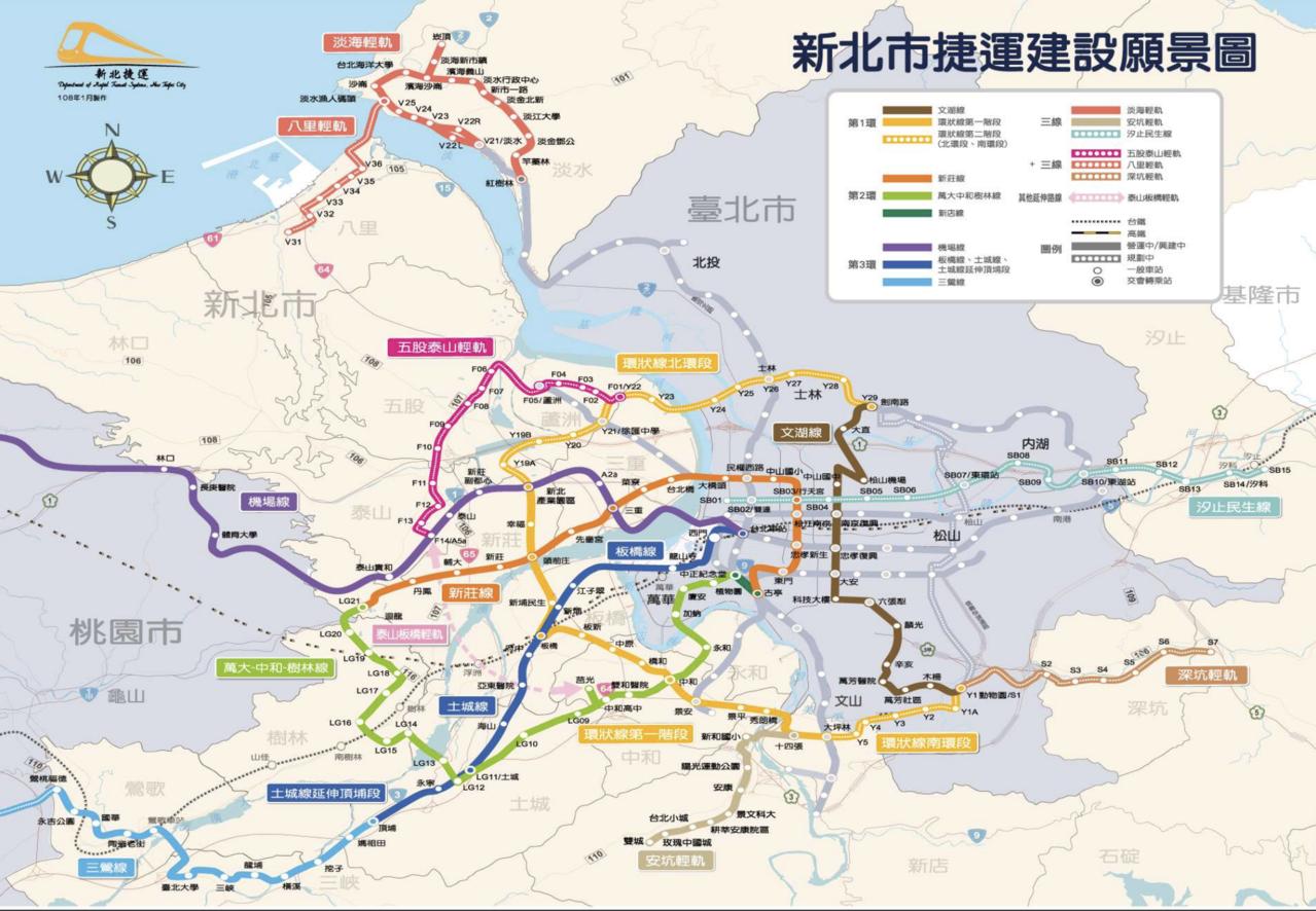 新北市捷運建設願景圖。圖/新北市政府提供