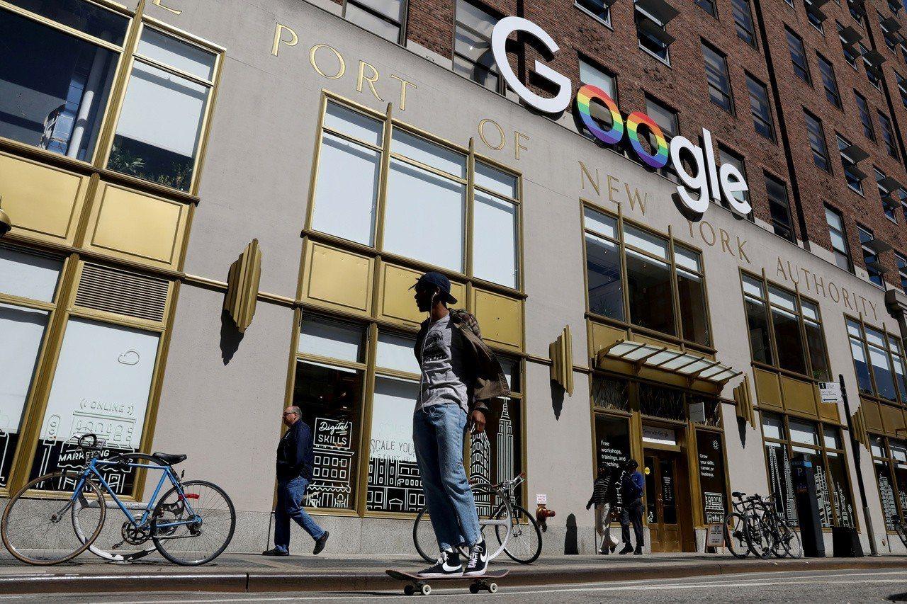 Google在紐約市的辦公大樓。 路透