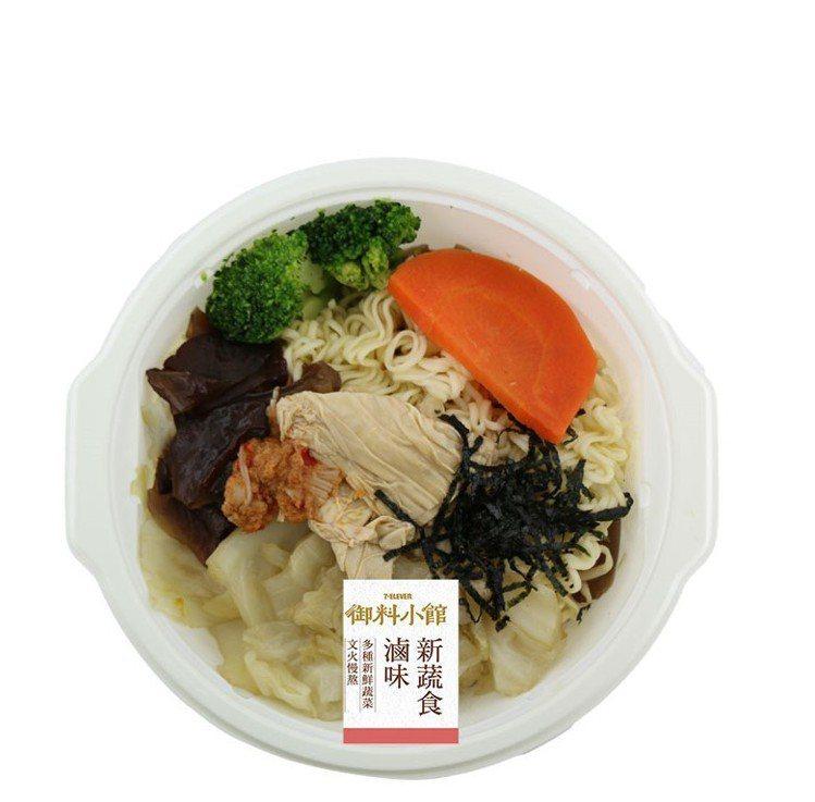 7-ELEVEN新蔬食滷味(339 kcal),售價69元。圖/7-ELEVEN...