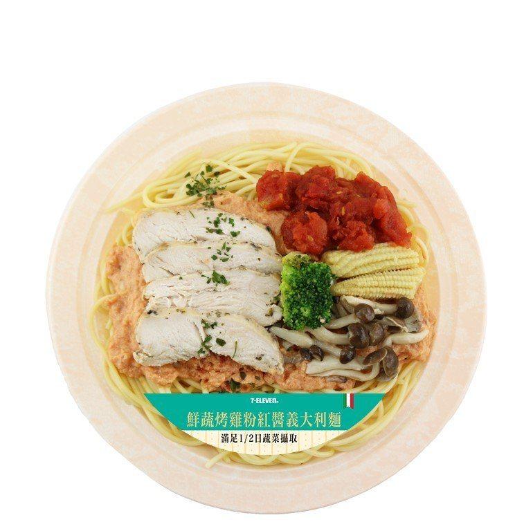 7-ELEVEN烤雞番茄白醬義大利麵(520 kcal),售價85元。圖/7-E...
