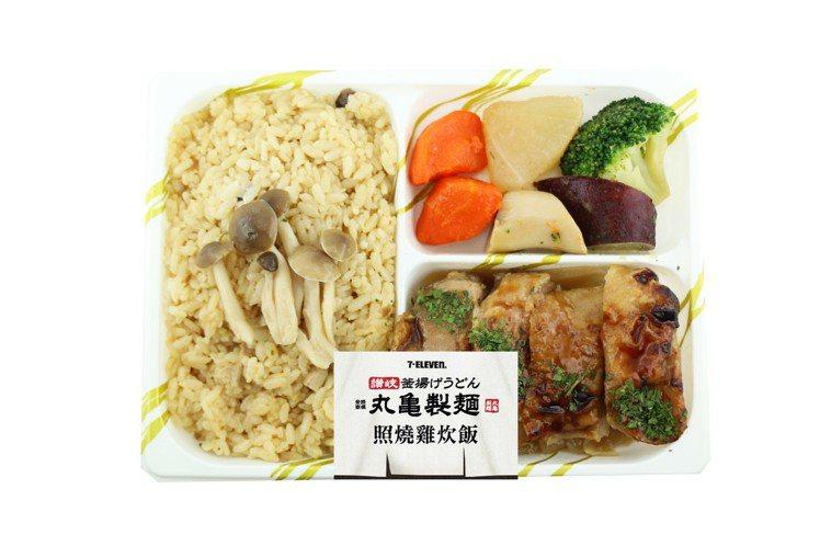 7-ELEVEN丸龜照燒雞炊飯(465 kcal),售價85元。圖/7-ELEV...