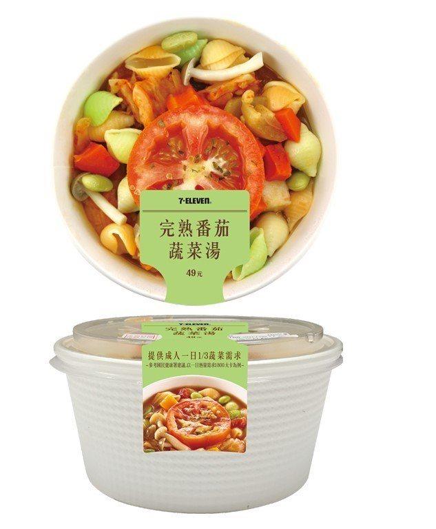 7-ELEVEN完熟蕃茄蔬菜湯(155 kcal),售價49元。圖/7-ELEV...