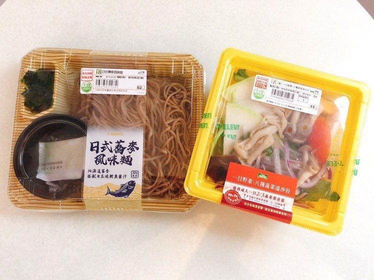 7-ELEVEN日式蕎麥風味麵、一日野菜-八種蔬菜溫沙拉是午餐輕食的好搭檔。圖/...