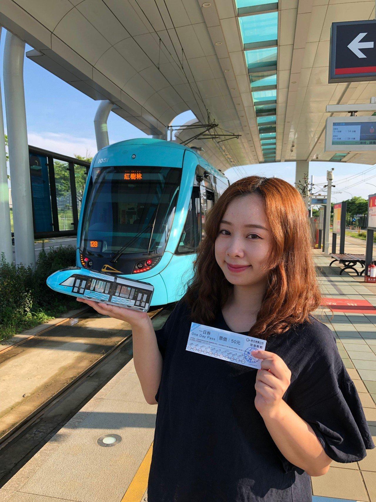 端午節連假即將到來,7日至9日連假期間,每天前400名購買淡海輕軌一日券的旅客,...