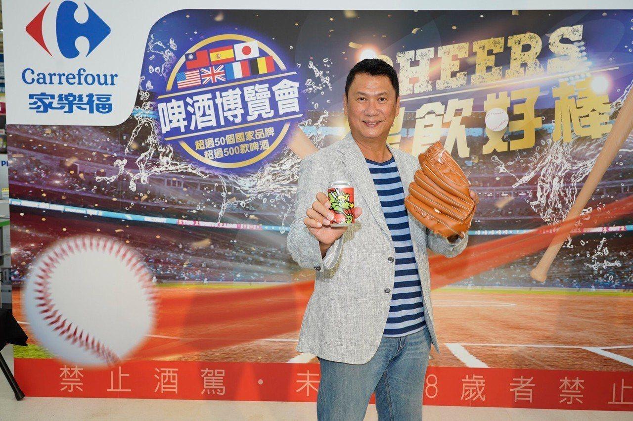 2019家樂福啤酒博覽會特與中華職棒合作推出「臺虎精釀中華職棒30周年啤酒禮盒」...