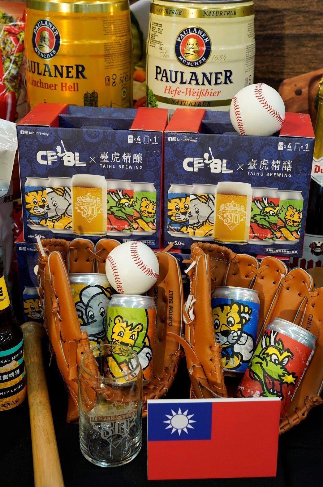 家樂福獨家「臺虎精釀中華職棒30周年啤酒禮盒」,內有4罐印有象、龍、虎、獅元老級...
