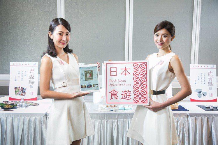 「日本食遊」攜手日本農協及地方名店,蒐羅日本各地珍寶級食品好物。圖/日本食遊提供