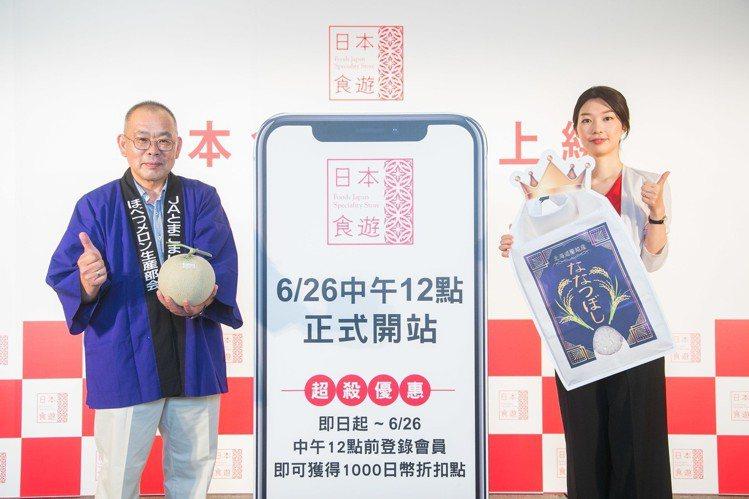 日商meg攜手日本農協及地方名店,「日本食遊」網購平台將於6月26日正式開賣。圖...