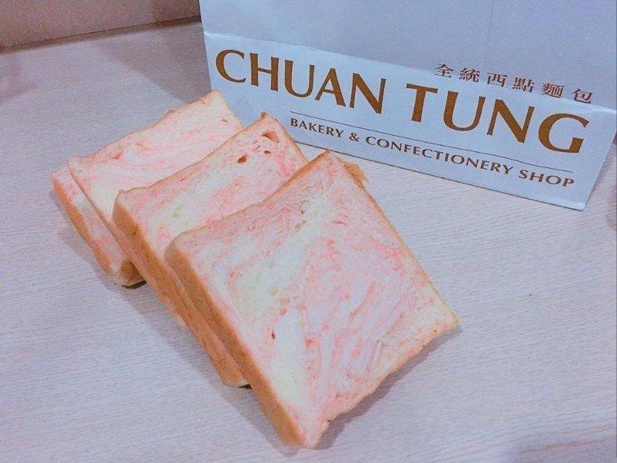 招牌的草莓煉乳吐司。圖/IG @ecinaj_hihs提供