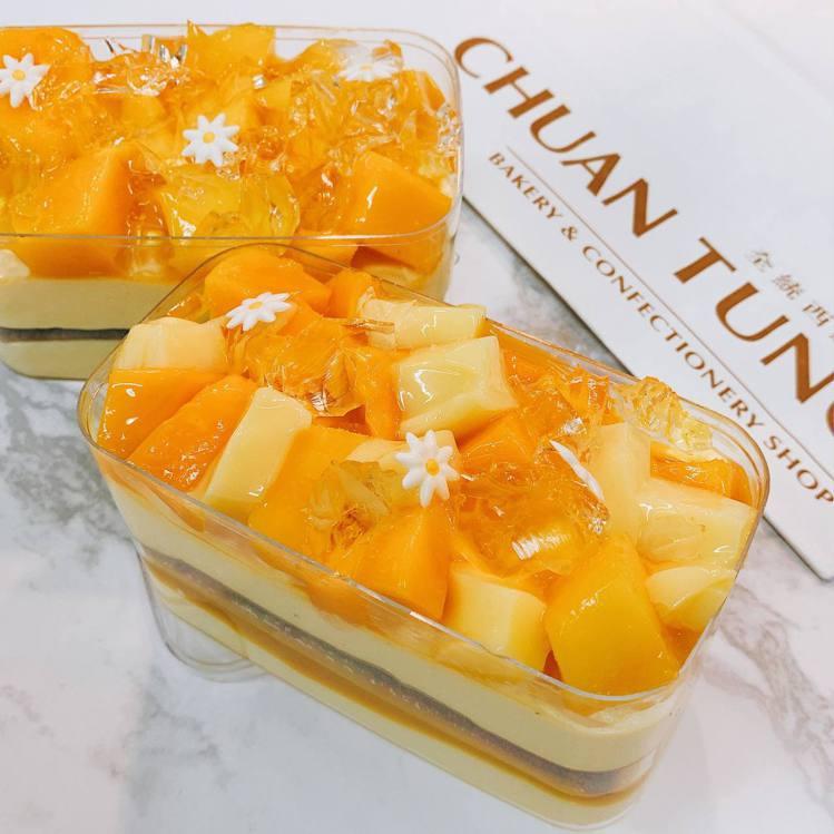 季節的芒果寶盒。圖/全統西點麵包提供